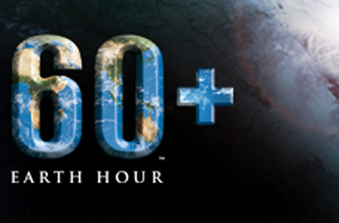 part of Earth Hour banner taken from WWF website